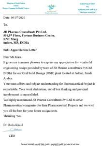 Doctor Company For Pharmaceutical,  Jeddha, Saudi Arabia