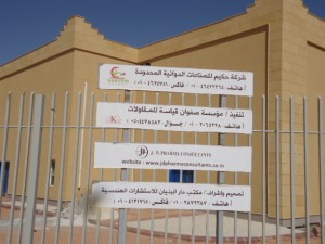 Pharma consultant saudi arabia